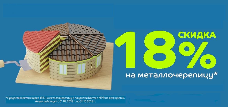 11_01.jpg